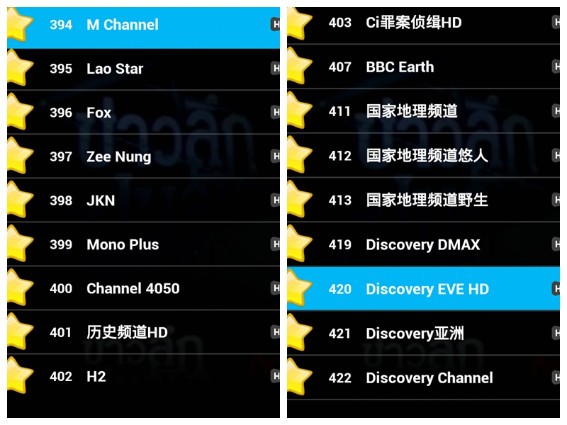 Chinese IPTV Subscription, Chinese IPTV Apk download