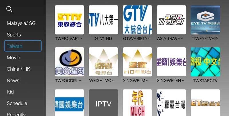 IPTV Astro Package, IPTV Malaysia Subscription - Chinadreambox